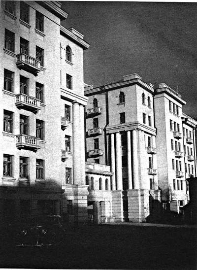 Дом специалистов №2. 1940 год