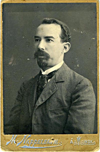 Моисей Абрамович Поляк, акушер-гинеколог, через руки которого прошли несколько поколений минчан