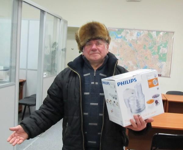Григорий Игнатьевич не ожидал такого подарка