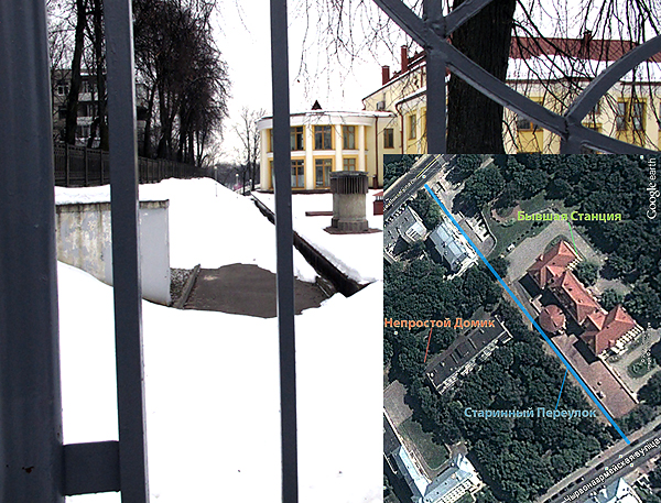 Когда-то здесь, за забором, начинался Подгорный переулок