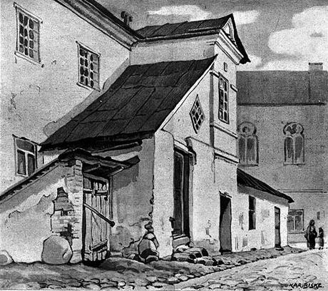 Дом Сапег. Рисунок польского художника Кароля Биске. Начало ХХ века