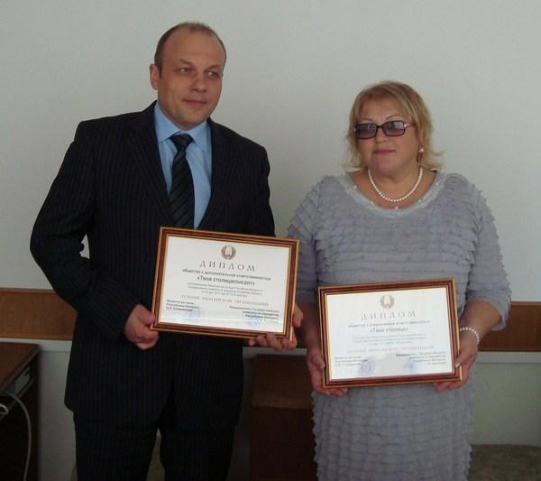 DiplomMU_2012