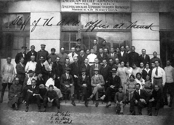 Минские «арамиты» с американскими сотрудниками АРА (в центре, слева направо) - доктором Фрэнком Уили, доктором Ральфом Герцем и первым руководителем Дональдом Гарди