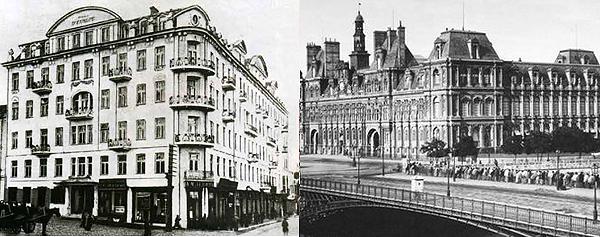 Ну и чем, скажите на милость, наша «Европа» хуже парижского Отель-де-Виля?