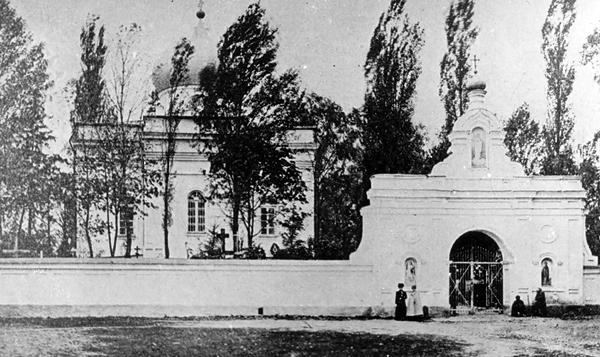 Церковь Св. Марии Магдалины. 1903 год