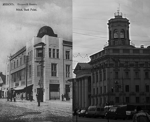 Башенка - прежде и теперь