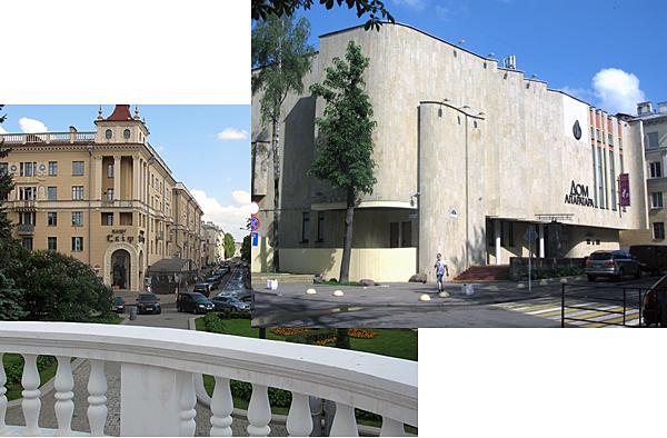 Улица Фрунзе и Дом литератора на ней