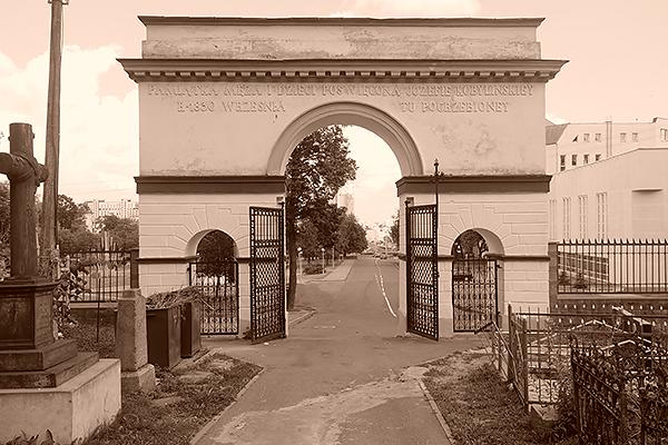 Врата Кальварии и памятная надпись над ними