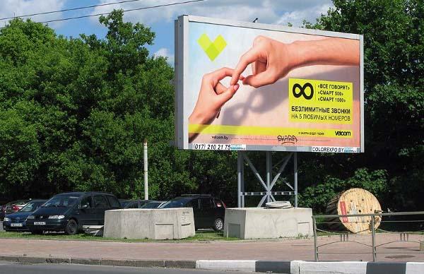 Такую рекламу Владимир Яковлевич уж точно не пропустил бы!