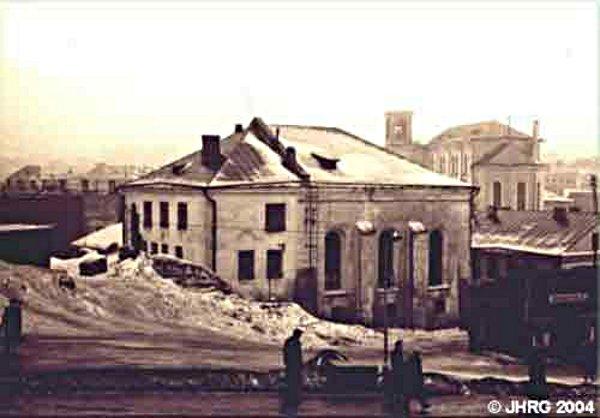 Улица Школьная и Холодная синагога после войны.