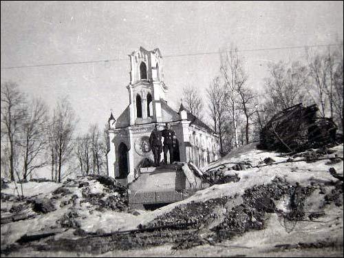 St.Rokh