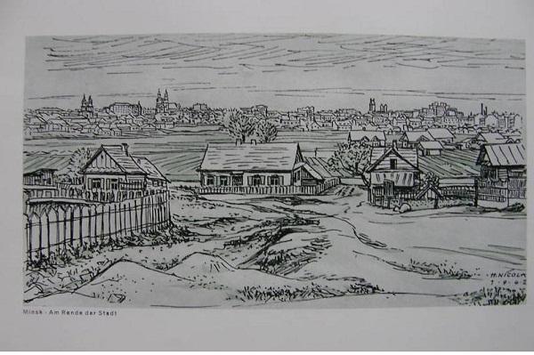 Troitskoe_postcard