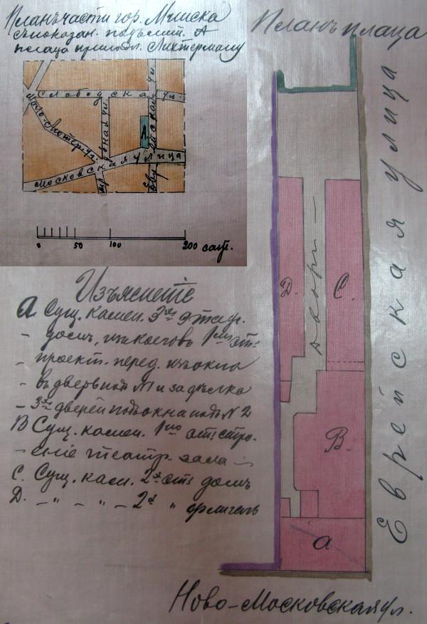План плаца на углу улиц Еврейской и Ново-Московской. Здание с театральным залом обозначено буквой В.