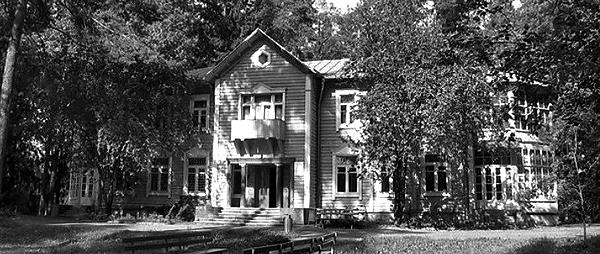 Когда-то в этом доме творили писатели