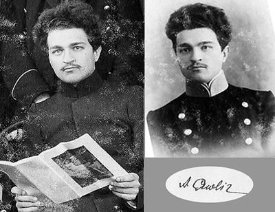 Аркадий Смолич. Фрагмент фотографии 1905 года (слева) и снимок 1910 года.