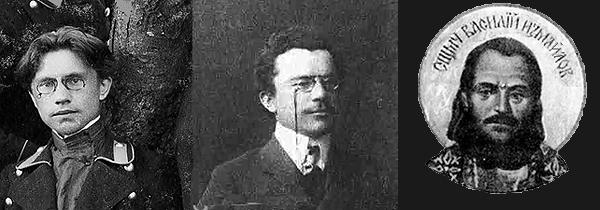 Василий Измайлов - семинарист, преподаватель, новомученик.