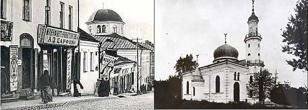 Холодная синагога и татарская мечеть. Снесены в 60-е годы – одна в начале, другая в конце.