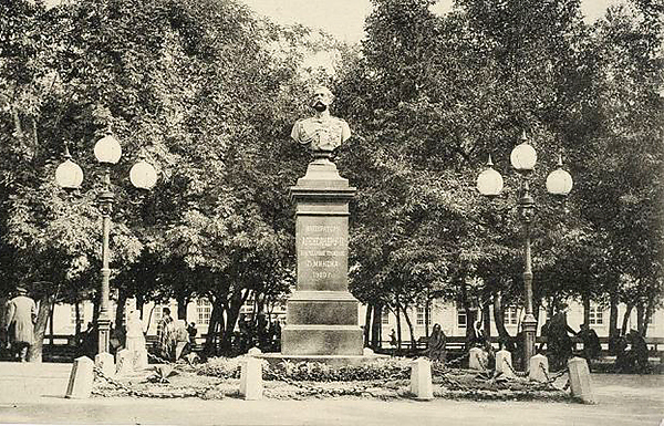 Памятник Александру II на Соборной площади