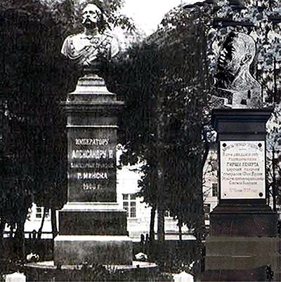 Бюст Леккерта был, скорее всего, другой, зато постамент тот же - царский.