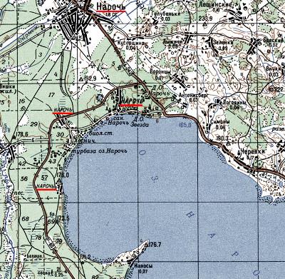 Карта озера Нарочь с еще четырьмя Нарочами