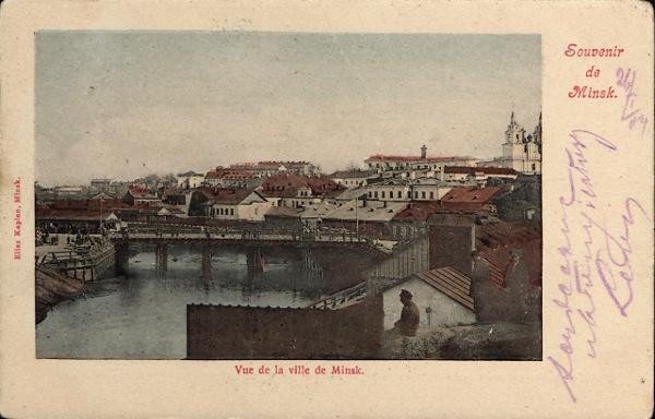 Хлусов мост