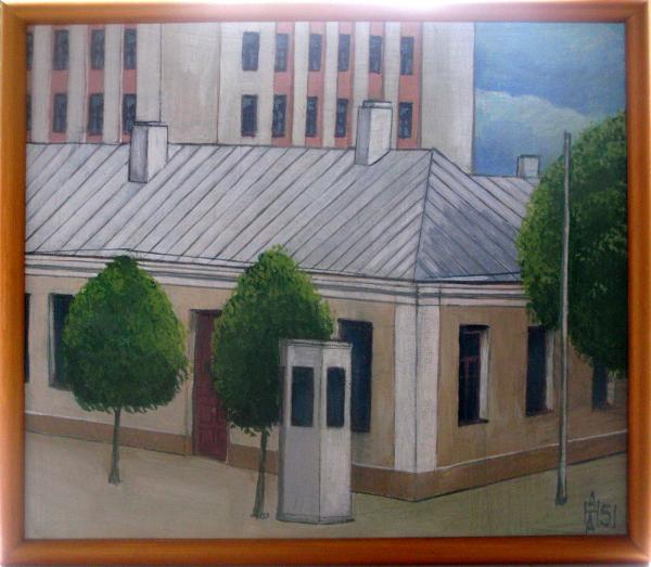 Здание ЦК КПБ. В нем с июня 1943 года размещался немецкий генеральный комиссариат