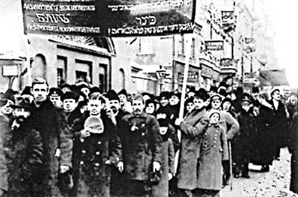 Стачка еврейских рабочих