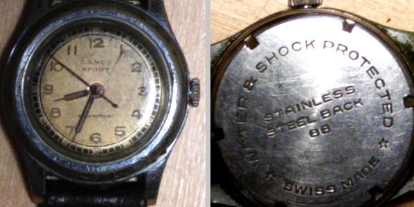 Те самые часы...