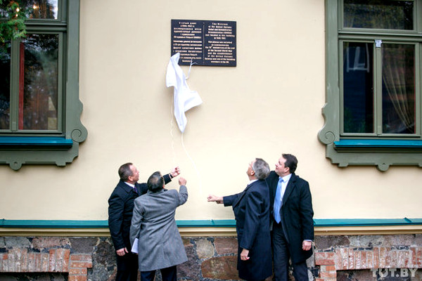 Открытие мемориальной доски в Лошице.