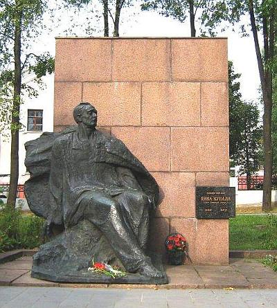 Могила Янки Купалы на Военном кладбище