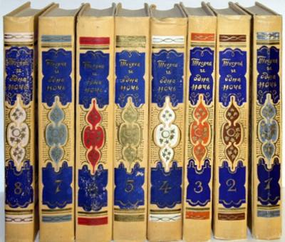 «Тысяча иодна ночь»— еще один источник «Старика Хоттабыча»